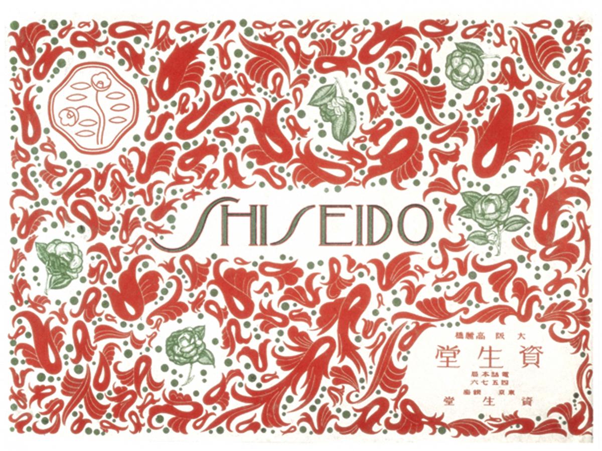 包装紙(1972年)/資生堂