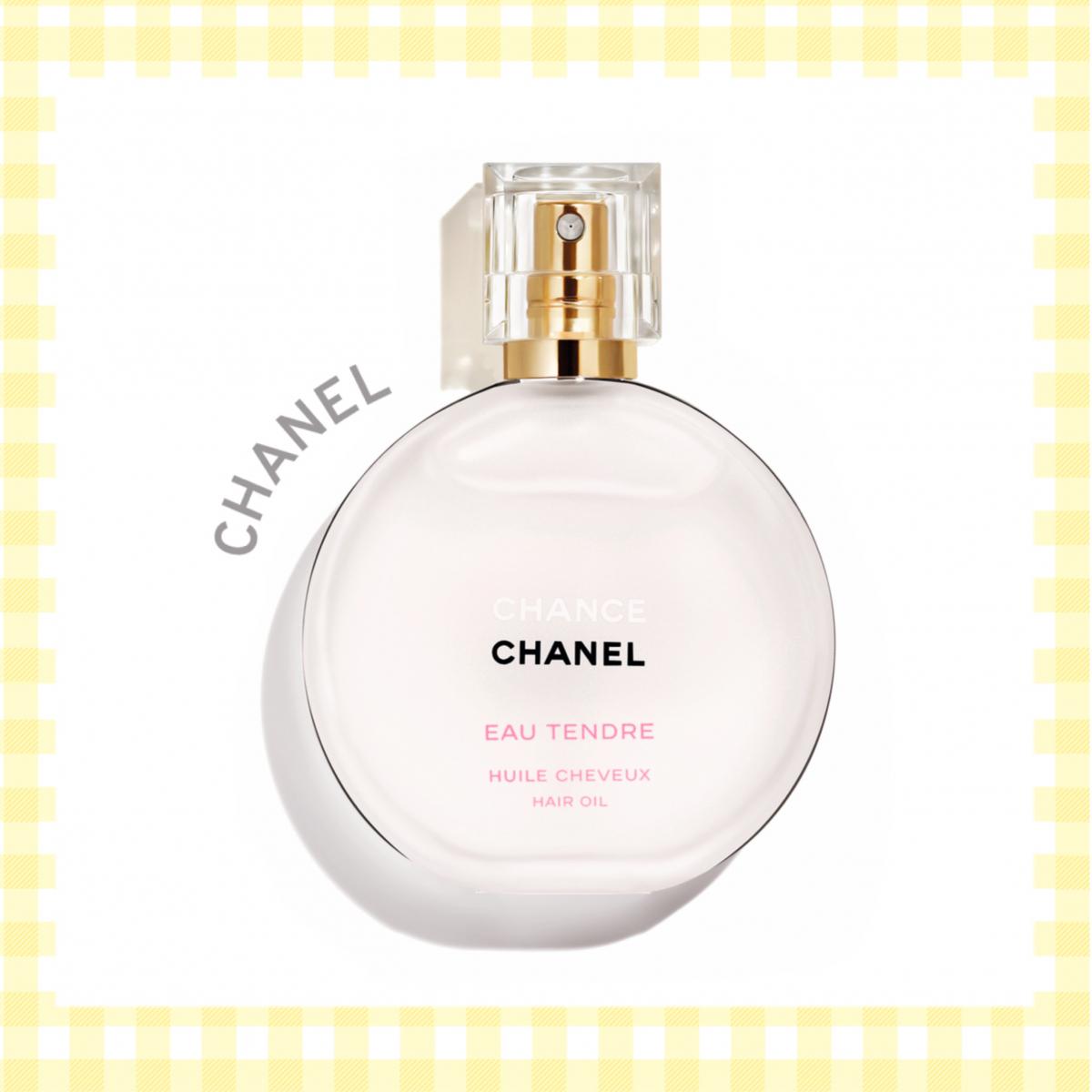【シャネル】リュクスな香りとともにうるおいを