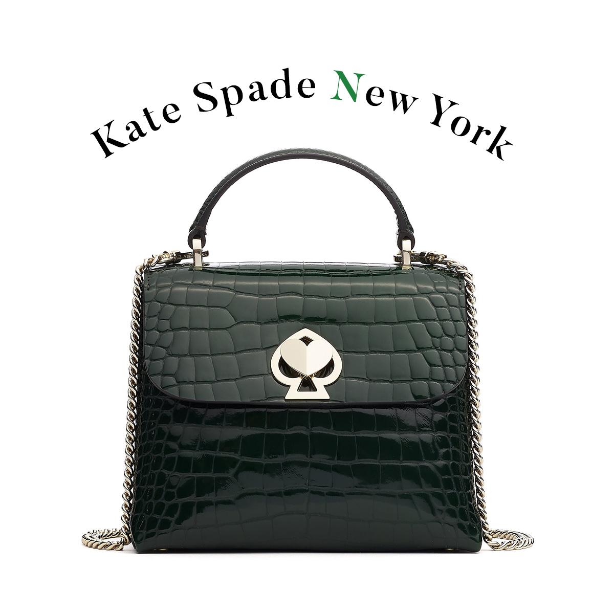 可愛さも秘めたノーブルなバッグ【ケイト・スペード ニューヨーク】