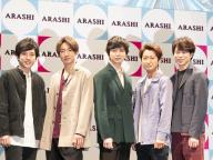 嵐デビュー20周年、ファンへ「おめでとう!」公式SNSを解禁し、初日でフォロワー120万人超! #嵐  #ARASHI