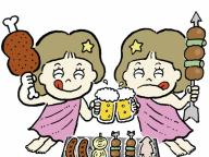 双子座【5.21 - 6.21】