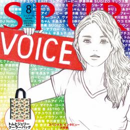 「SPUR」8月号(6月23日発売)の表紙は俳優・杏さんが描いた未来の女性像です