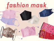 マスクライフをハッピーに! 毎日の着こなしに合わせて選びたい、デザインマスク
