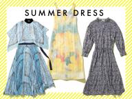 夏のワードローブの強い味方! 心高鳴る軽やかサマードレス