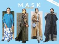 【セルフスナップ】おしゃれな人の冬のマスク×ファッションを調査!