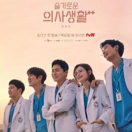 Netflix韓国ドラマ『賢い医師生活』が毎回泣ける! 名演技炸裂のキャストと、その裏側を徹底的にリサーチ