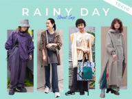 【セルフスナップ】雨対策とおしゃれを両立させるスタイリング!