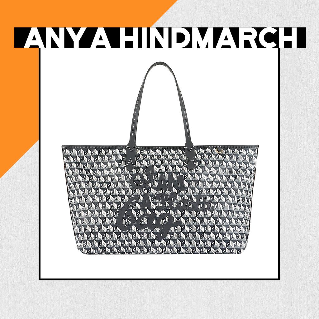 サステイナブルな『I AM A Plastic Bag』【アニヤ・ハインドマーチ】
