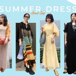 【セルフスナップ】おしゃれな人が買った、今年のサマードレス
