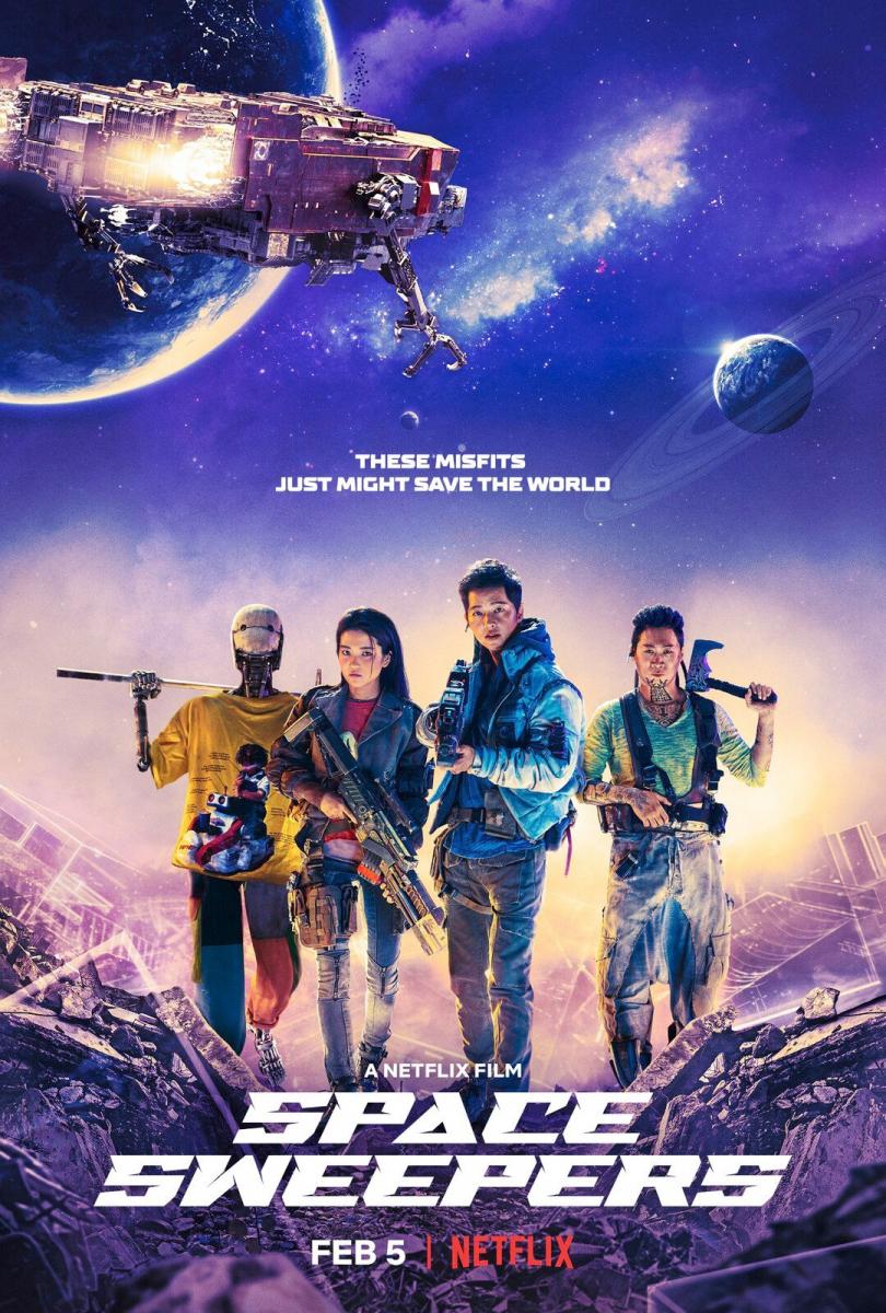 アジアを代表するSF映画と称される最新作