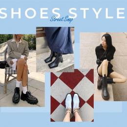 【秋のシューズ】ローファーからブーツまで、おしゃれな人の足もとをチェック!