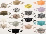ポップな色や柄のマスクが毎日を彩る! 三陽商会から秋冬用に全25種のオリジナルマスクが到着