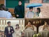どうしてこんなに面白い!?  韓国ドラマ班が心からお勧めしたい、6月のベスト4作品!