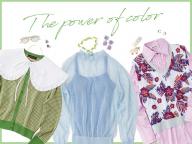 オンラインでも華やかに。カラーニットと最新小物で、ご機嫌な春を