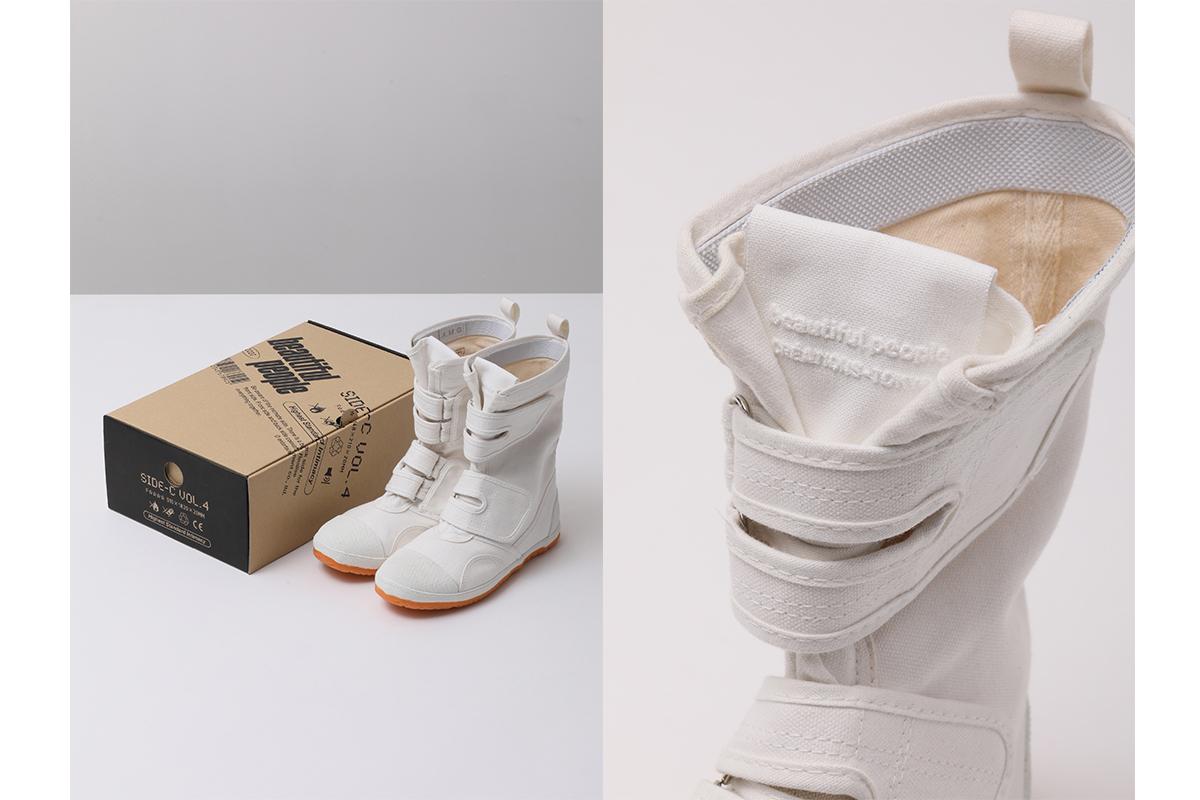 ブーツのネーム部分にあしらわれたブランドロゴは、反転刺繍の裏面を表に出して表現