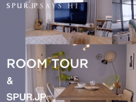 【YouTube連載】待望のルームツアー! プロップスタイリストがこだわった、リノベーションワンルームを拝見