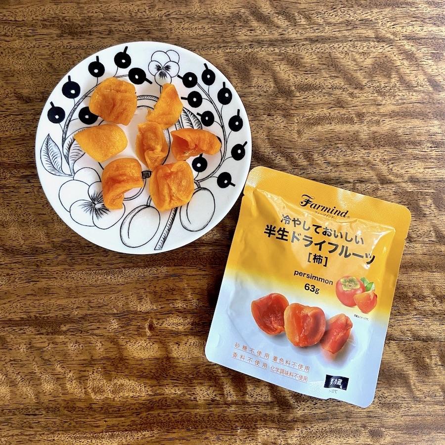 冷やしておいしい半ナマドライフルーツ[柿]¥298/ファーマインド
