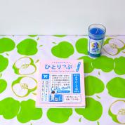 『今日も世界の果てまでひとりっぷ4〜爆バイイング編〜』[6月29日(火)発売]内容速報!
