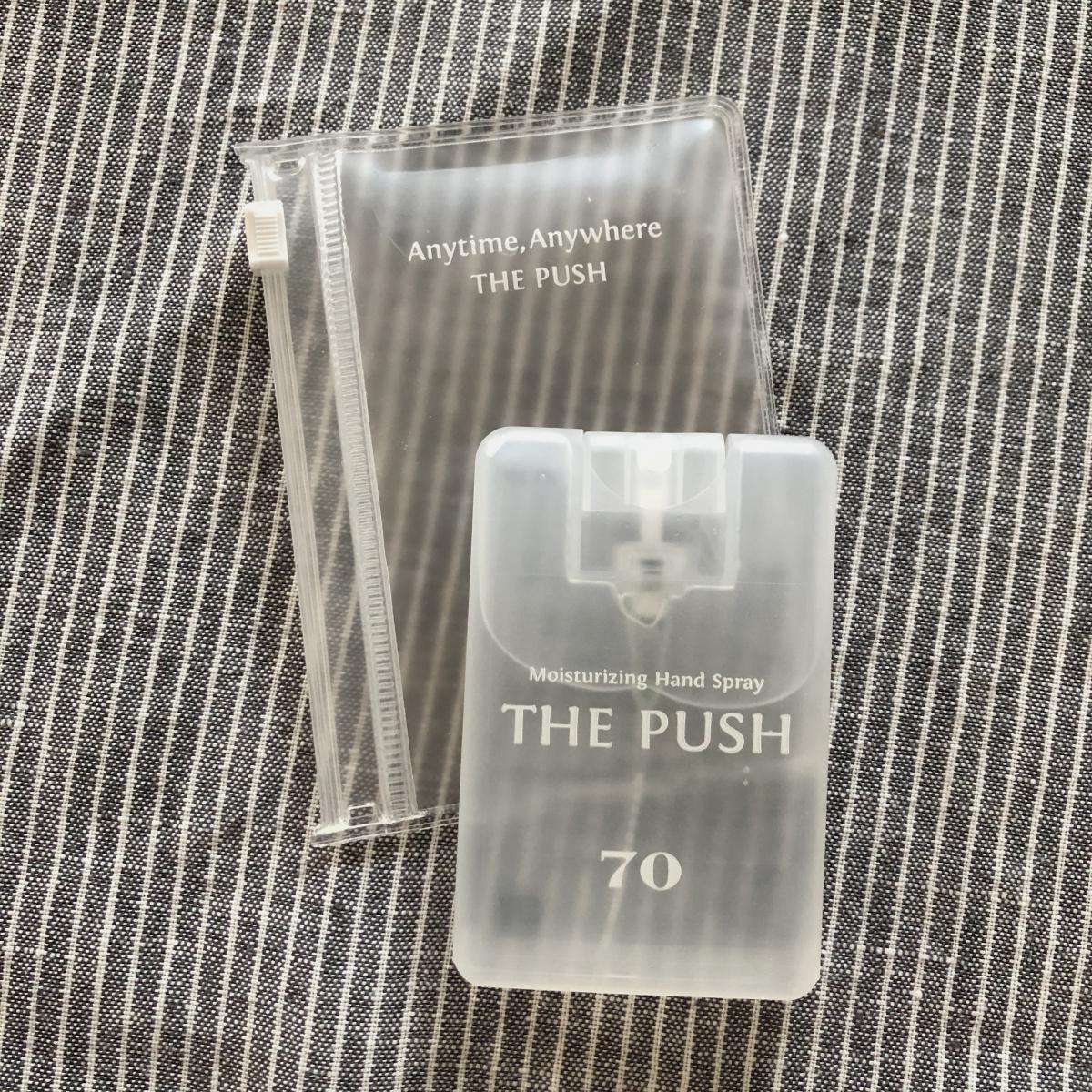 カード型なのでそもそも誤噴射しにくいですが、専用ケースつきなのでより安心です。