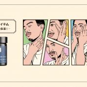 小田切ヒロの解体新書 第5回  ― ニューノーマルな水保湿 ―