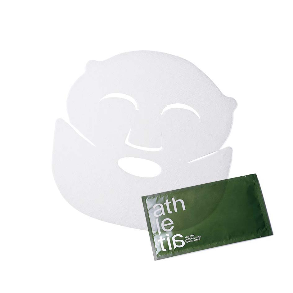 至福の香りと潤いに包まれるご褒美マスク(編集M)