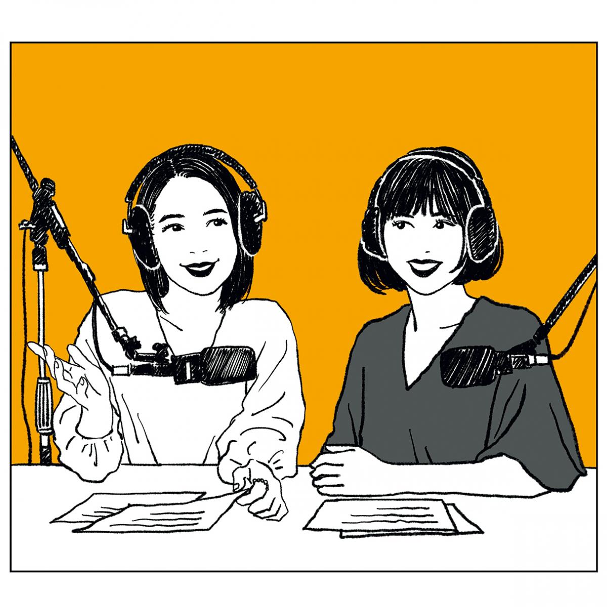 【SPUR SKINCARE RADIO】ビューティエディター二人の語りおろし