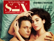 性科学をドラマで学ぶ #深夜のこっそり話 #457