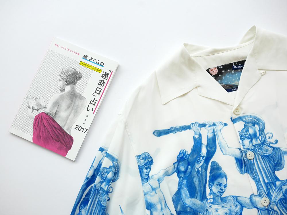 6e63f21aae84 女性誌の占いが男の自分にどれだけ有効かはわからないが、とりあえずデコルテが一番良く見える服と言えば…… 最近入手したプラダのオープンカラーシャツ。