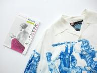 PRADAのシャツと「逃げ恥」