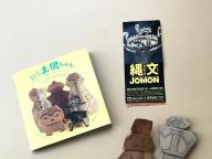 JOMONと折り紙