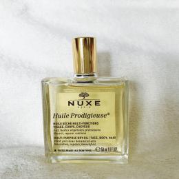 甘い香りに包まれて、NUXE(ニュクス)のオイル