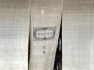 グッチ創設100周年記念の、Gucci Bamboo Houseへ