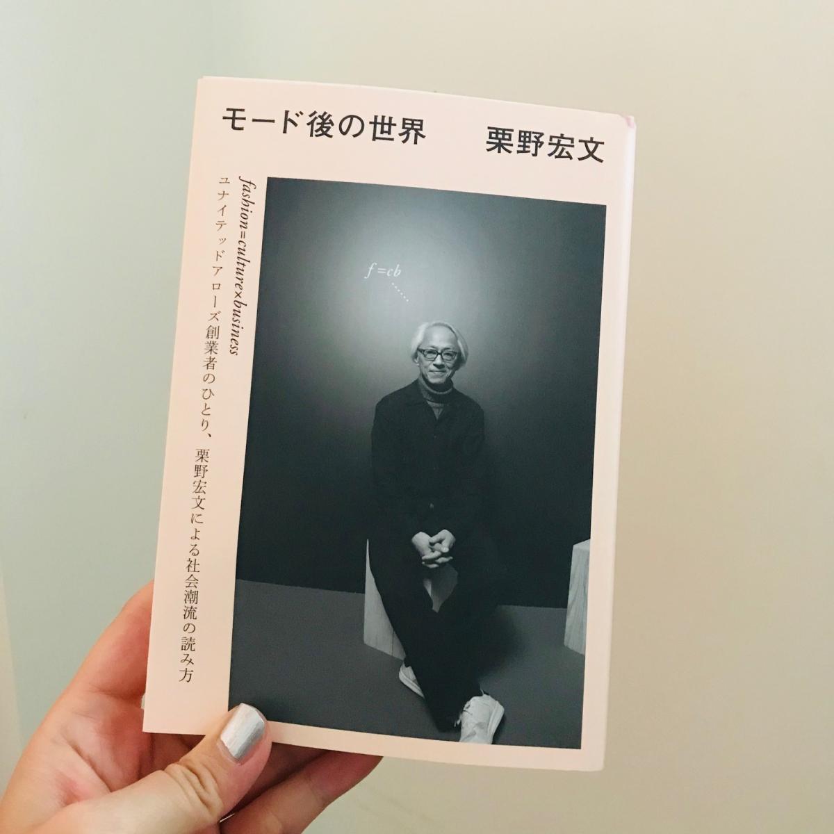 1650円/扶桑社