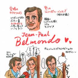 [vol.109] おフランスの大スター、愛しのジャン=ポール・ベルモンド! 飛んで走って笑わせる、オバQくちびるの冒険野郎祭りだ!