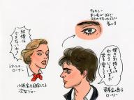 """Saoirse Ronan / シアーシャ・ローナンに関するトピックス""に関するトピックス"