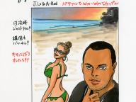 [vol.75] 堂々と分かりやすく、カンペキな構図で!ジェニファー・ロペスとアレックス・ロドリゲスのWin-Winな恋愛事情。