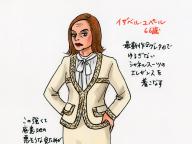 [vol.88] 強くて怖くて底知れぬ役者魂を持つイザベル・ユペールが、 誰よりもシャネルスーツが似合うと宣言します!
