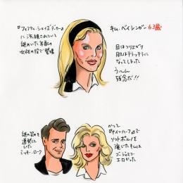 [vol.31] 世の中には、整形して欲しくない女優がいる。キム・ベイシンガー、あなたもか!