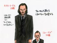 """""""Johnny Depp / ジョニー・デップに関するトピックス""""に関するトピックス"""