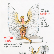 ますます仮装パーティ化するMETガラ2018!ケイティ・ペリーが<天使の翼>ルックで現れ、一気にハードルを上げた!