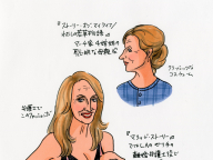 [vol.97] 輪ゴムの口を持つローラ・ダーン53歳のしぶとく続く役者人 生は、そのオールマイティな演技力にあり!