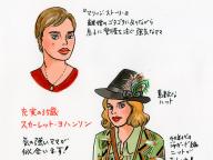 [vol.93] 美人でたくましいお母さん役がハマります!賞レース2作品で母親役のスカーレット・ヨハンソン、充実のとき