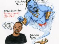 [vol.79] 『アラジン』の魔法のランプから出てきた青いウィル・スミス!やっぱりスターだね〜!パッと場が華やぐもの