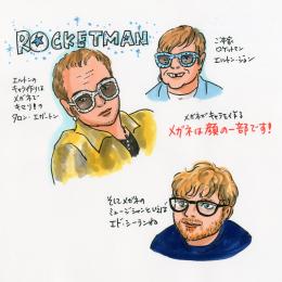 この夏、『ロケットマン』のエルトン・ジョンの派手メガネにするか、エド・シーランの地味メガネにするかが問題だ。