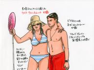 [vol.58] たくましか〜!ケイト・ウィンスレットは、おしゃれなセレブママと一線を画す、夏休みのお母さんだ