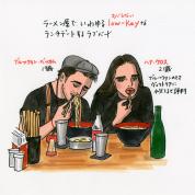 [vol.71] ラーメンを食べるブルックリン・ベッカム。スッピンのハディッド姉妹。Low-keyだから見たいのよ!