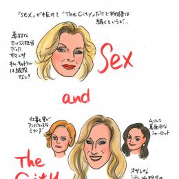 [vol.113]  11億円もの出演料を蹴ってまでも『セックスアンド・ザ・シティー』の続編に出たくないサマンサ、それでいいのだ!