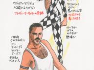 [VOL.66] 世界最高のボーカリストでステージの魔術師。45歳で 夭折したフレディ・マーキュリーに泣き笑いする!