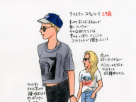 [vol.39] 自分らしく生きることを実践するクリステン・スチュワートの、ファッションのボーイズ化が止まらない!