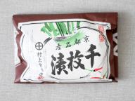 京都が誇る、唯一無二の千枚漬 #深夜のこっそり話 #1207
